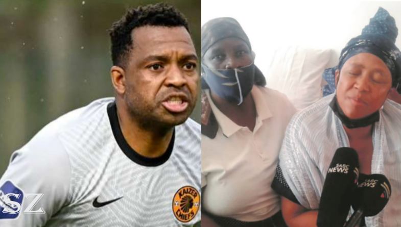 Itu Khune's Mom Details How His Sister Saw Her Death Before Dying In The Fire-SurgeZirc SA